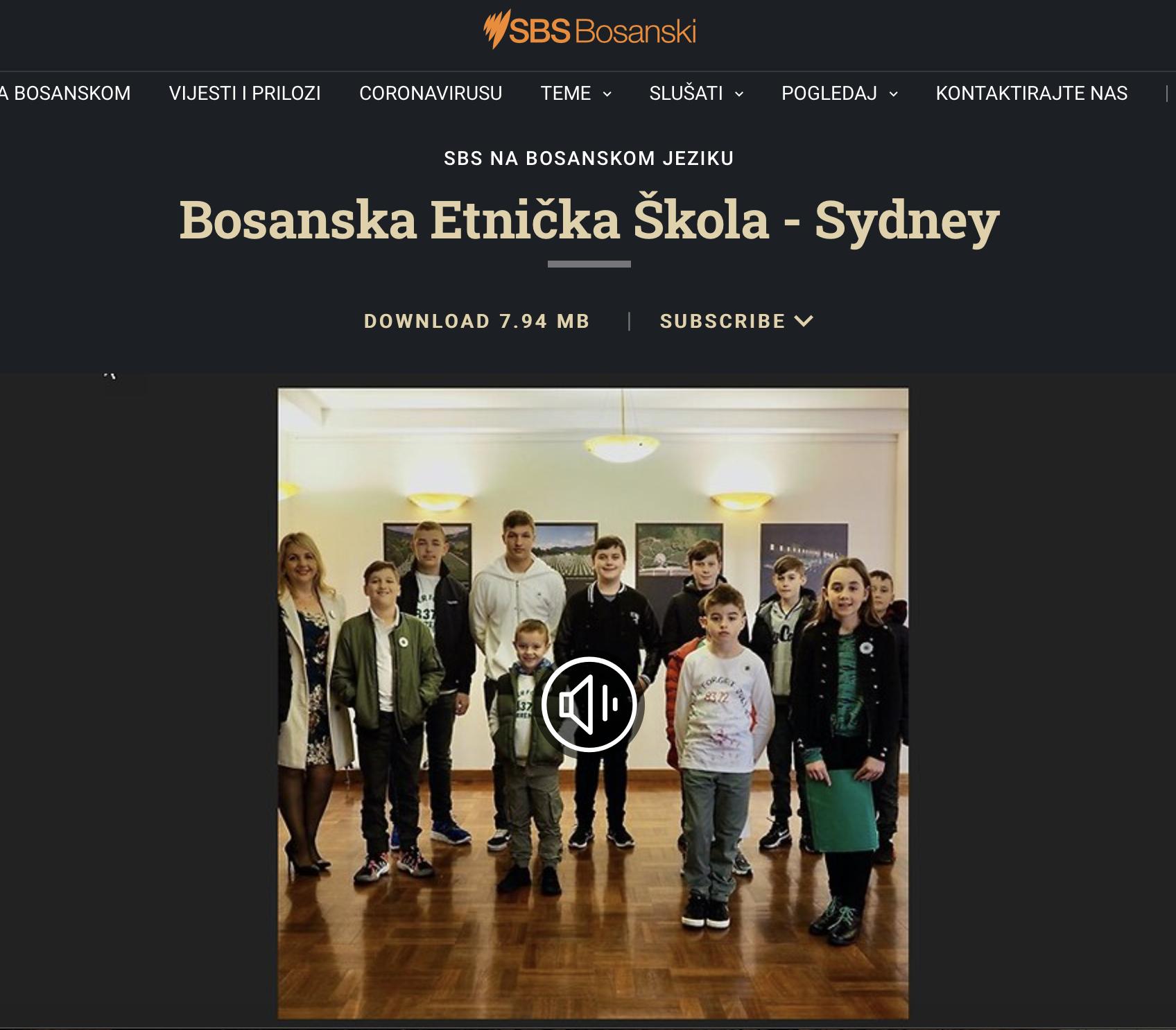 SBS Radio Bosnian Ethnic School